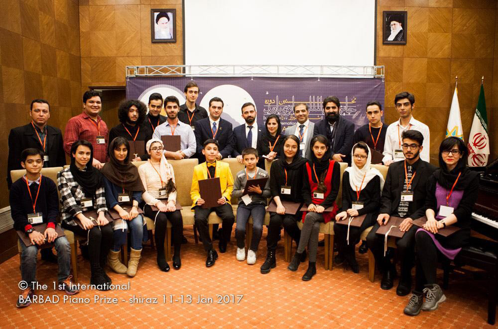 Barbad Piano Prize - second round © Mehdi Yazdani